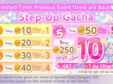 Revival of Event Items Gacha