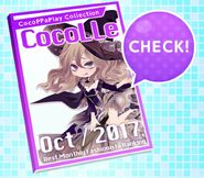 (CocoLLe) FASHION LABO October 2017 - CocoPPa Play Collection