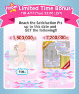 (Bonus) Prisim Beads - Hyper Limited Time Bonus