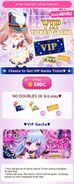 (Gacha) VIP TICKET GACHA April 2018