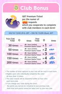 (Bonus) Magic Pot - Club Bonus 1st Half Term 1