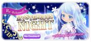 (Display) Mysterious Night (Revived)