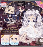 (Image) Epilogue of Marionette