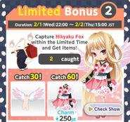 Fox Wedding Limited Time Bonus 2