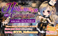 (Twitter) Halloween Pre Campaign