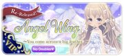 (Display) Angel Wing (Revived)