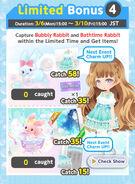 (Bonus) Bubbly Bathtime - Limited Time Bonus 4