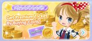 (Display) Coin Purchase Promotion - 07-22-2019