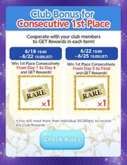 (Bonus) Starry Sky - Club Bonus for Consecutive 1st Place