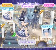 (Banner) Hollow Park - 1st Half Satisfaction Point Rewards