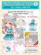 Star Music Limited Bonus 1