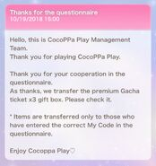(What's New) Questionnaire about CocoPPa Play