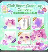 (Image) Club Room Grade-up Campaign
