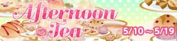 (Logo) Afternoon Tea