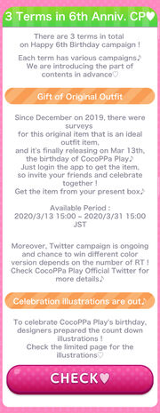 (Promotion) CocoPPa Play 6th Anniversary 2 - 3 Terms in 6th Anniv. CP