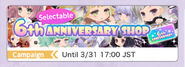 (Sub-Banner) 6th Anniversary SELECT SHOP - What's New