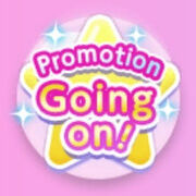 (Icon) Promotion Going On!