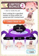 (Bonus) Royal girl - 1st Half Limited Time Bonus 2