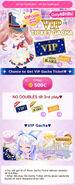 (Gacha) VIP TICKET GACHA July 2018
