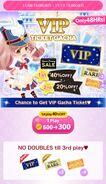 (Gacha) VIP TICKET GACHA Black Friday Pre-Promo 2019