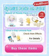 (Special Packs) Find'em Aquarium - 1