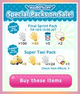 (Packs) Mononoke MARCH - Special Packs 3