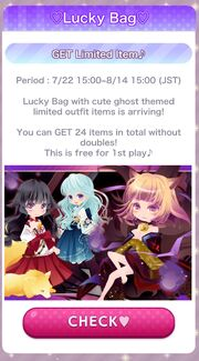(Promotion) CocoPPa Play Summer Festival 2019 Promotion - Lucky Bag