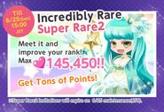 (Image) Starry Sky - Incredibly Rare Super Rare 2