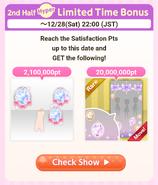 (Bonus) Dolls Tea Party - 2nd Half Hyper Limited Time Bonus