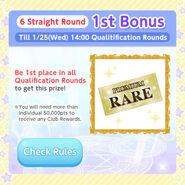 Star Music 6 Straight Round Bonus