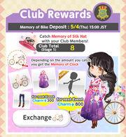 (Bonus) Nostalgic World - Club Rewards