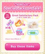 (Special Packs) Royal girl - 1