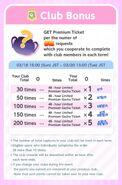 (Bonus) Magic Pot - Club Bonus 1st Half Term 2