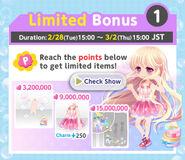 (Bonus) Bubbly Bathtime - Limited Time Bonus 1