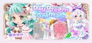 (Display) DayDream Animals - 2