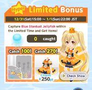 (Bonus) Find'em Aquarium - Hyper Limited Bonus