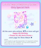 (Monthly Grade) Monthly Grade March 2018 - Special Item