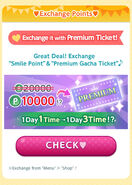CocoPPa Play 3rd Anniversary Promo 1 (Exhange Points)
