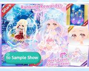 (Banner) Find'em Aquarium - Ranking Rewards