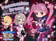 (Banner) Possession Dream (Old)