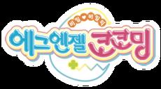 Kamisama Minarai Himitsu No Cocotama Korean Logo