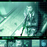185px-Alex Mason Sovietica seguridad informe 2 BO