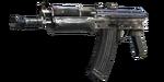 300px-AK-74u Menu Icon BOII