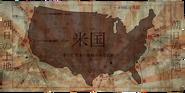 Mapa de la conquista en Sub Pens WaW
