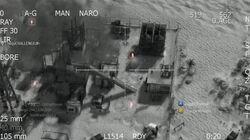 Multijugador AC-130