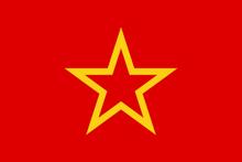 Bandera del Ejército Rojo