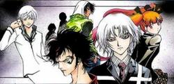 Re Codes manga