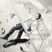 Cover shiroikarasu