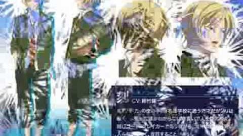 Code Breaker Ending Shiroi Karasu