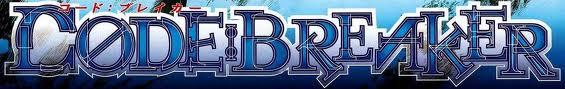 Code breaker logo